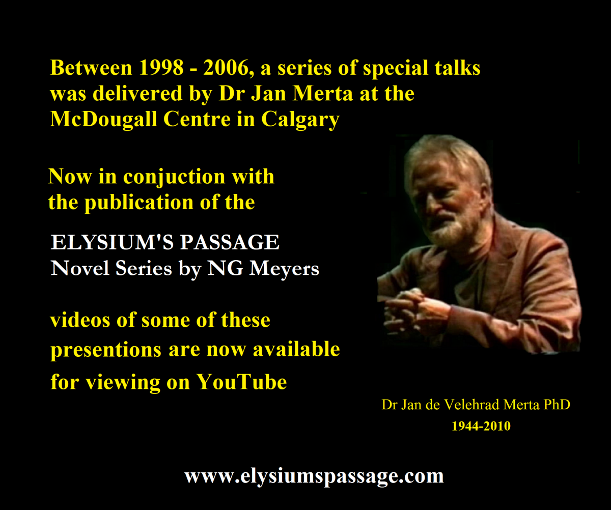 MERTA LECTURE SERIES ON YOUTUBE
